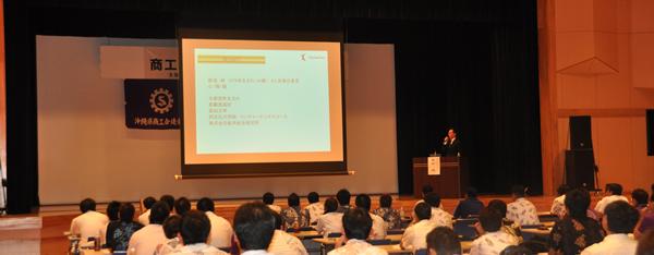 平成24年度 商工会青年部トップセミナー