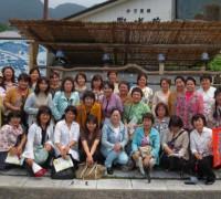 平成24年 沖縄県商工会女性部九州ブロック交流研修会