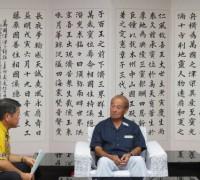 沖縄県知事・ 商工会連合会会長 対談