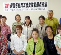 平成24年伊是名村商工会女性部 総会