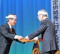 商工会全国大会 準グランプリ受賞