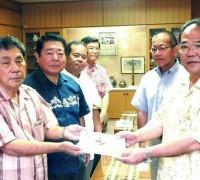 南風原町商工会 東日本復興支援に役立て義援金