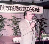 恩納村商工会の歴史